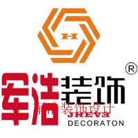 闸北性价比高的上海办公室装修设计单价品质保障